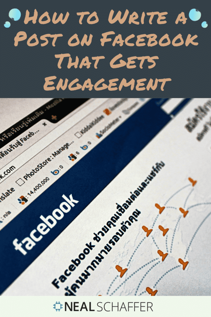 Facebook offers a lot of opportunities for brands to reach out and connect with their audience members. Here's how to increase post engagement on Facebook.