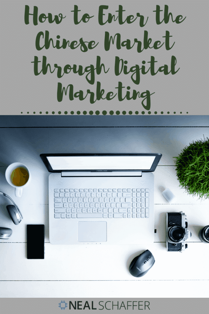 Digital marketing in China is the perfect place to enter the Chinese market for products and services. Read this article before making marketing plans.