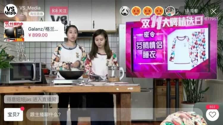streaming KOL china