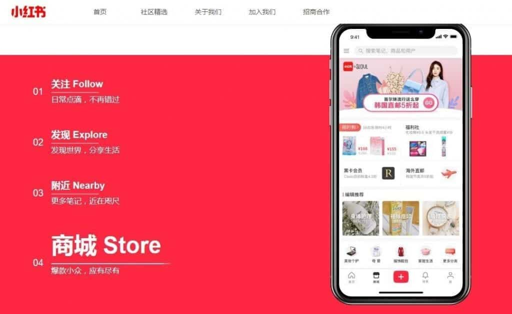 Top 3 Social Commerce Platforms in China for Marketers