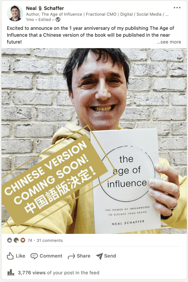the age of influence chinese version coming soon linkedin post